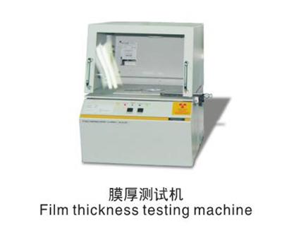 膜厚测试机
