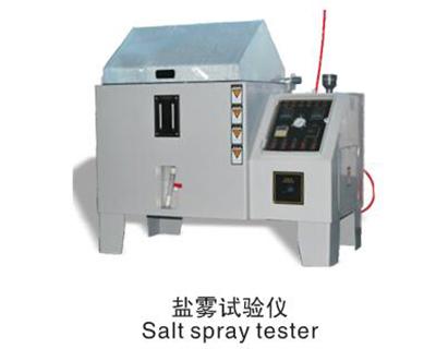 盐雾试验仪