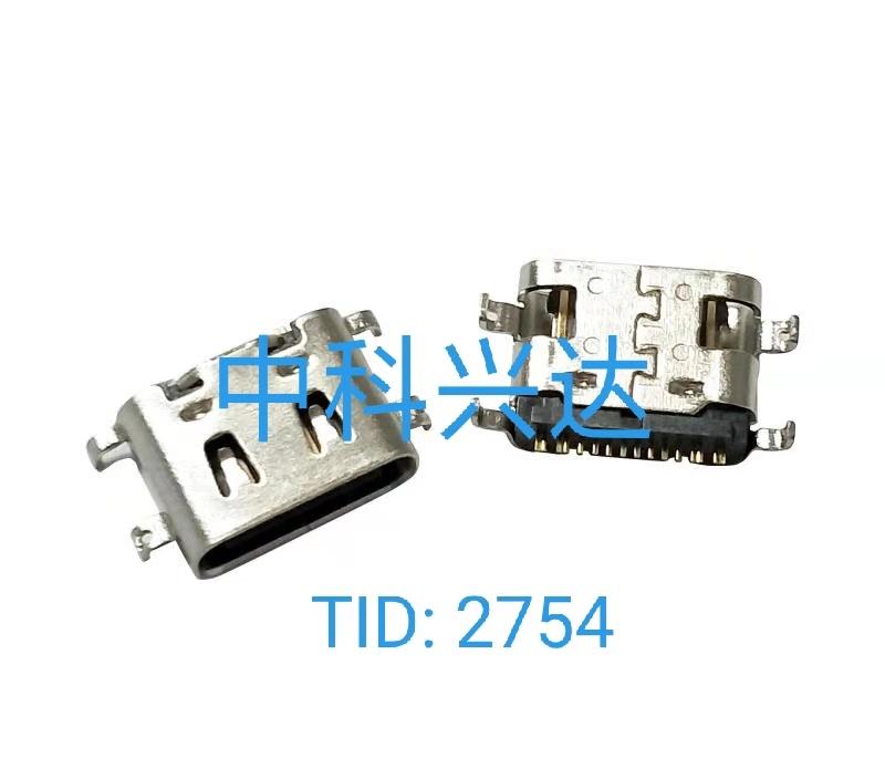 TYPE CF 16PIN沉板0.8外壳带弹片