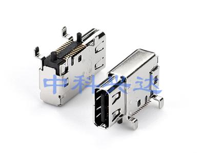 USB TYPE C 24PIN FEMALE 侧插式SMT