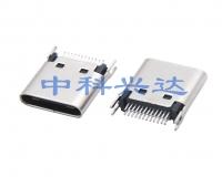 深圳TYPE CF夹板0.8 H=9.3