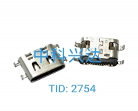 深圳TYPE CF 16PIN沉板0.8外壳带弹片